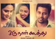 Oru naal koothu 2015 Tamil Movie Mp3