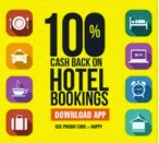 100% Cashback on Hotel Bookings – Yatra Apps