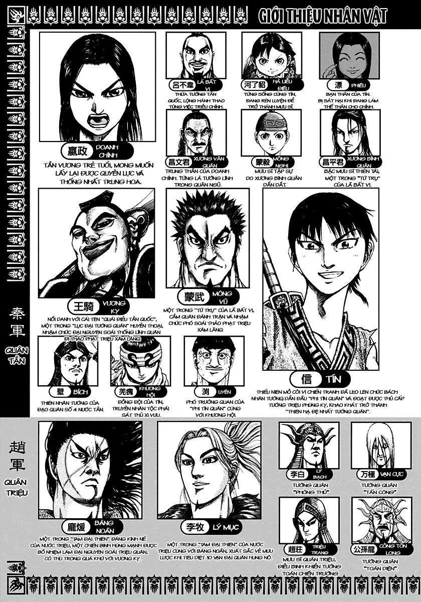 Kingdom - Vương Giả Thiên Hạ Chapter 163 page 5 - IZTruyenTranh.com