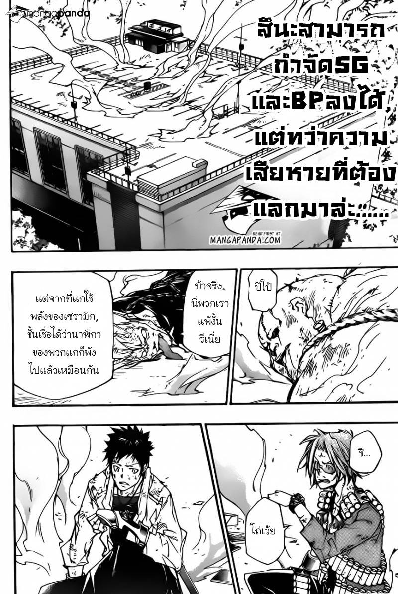 Katekyo Hitman REBORN! ตอนที่ 398 แปลไทย