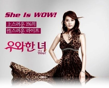 [tvN] She Is WOW (2013)