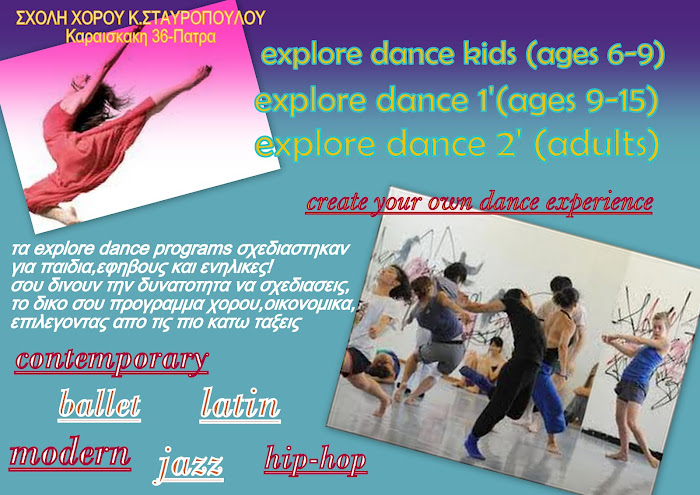 EXPLORE DANCE PROGRAMS
