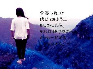 Coretan  ipi-chan