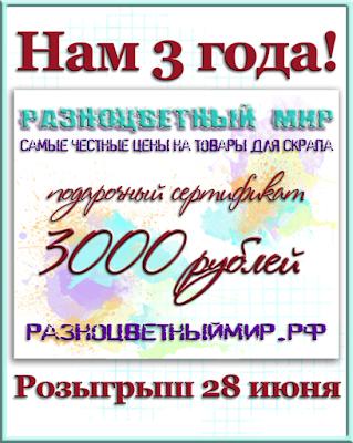 http://raznocvetnymir.blogspot.ru/2015/06/3.html