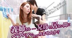 drama coolection - film bokep jepang