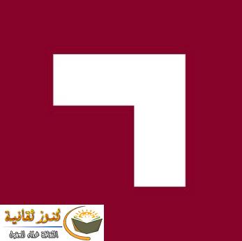 تردد قناة الكأس القطرية المفتوحة