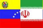 A agenda global em ação: Agora o Irã é acusado de enviar tropas para Venezuela. Mais farsas estão por vir