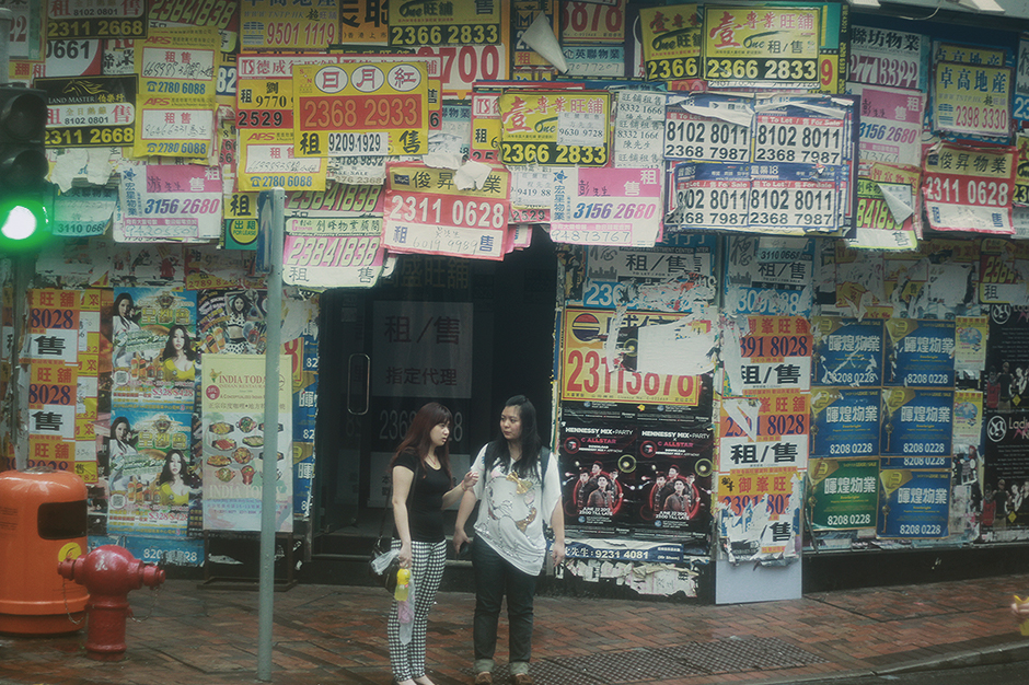 Hongkong - Street - Photography