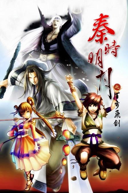 Tần Thời Minh Nguyệt - Bách Bộ Phi Kiếm - Qinsmoon Season 1 - Bai Bu Fei Jian (10/10)