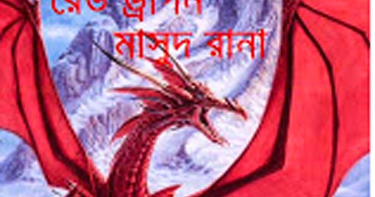 Download forex bangla ebook free
