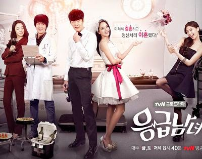 Tonton Emergency Couple 2014 Korean Drama Eng Sub Full Episod 20
