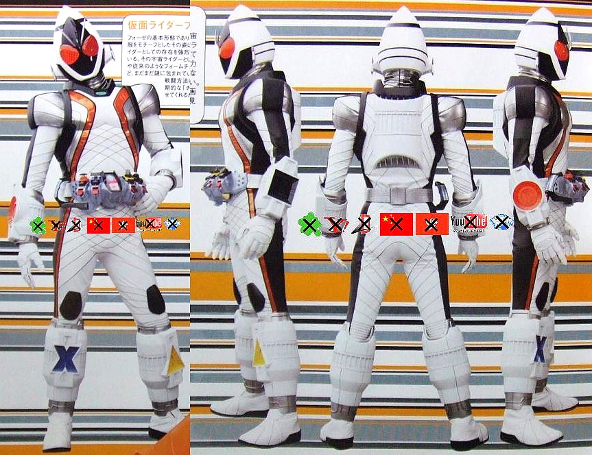 Official Kamen Rider Fourze