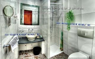 doa masuk dan keluar kamar mandi