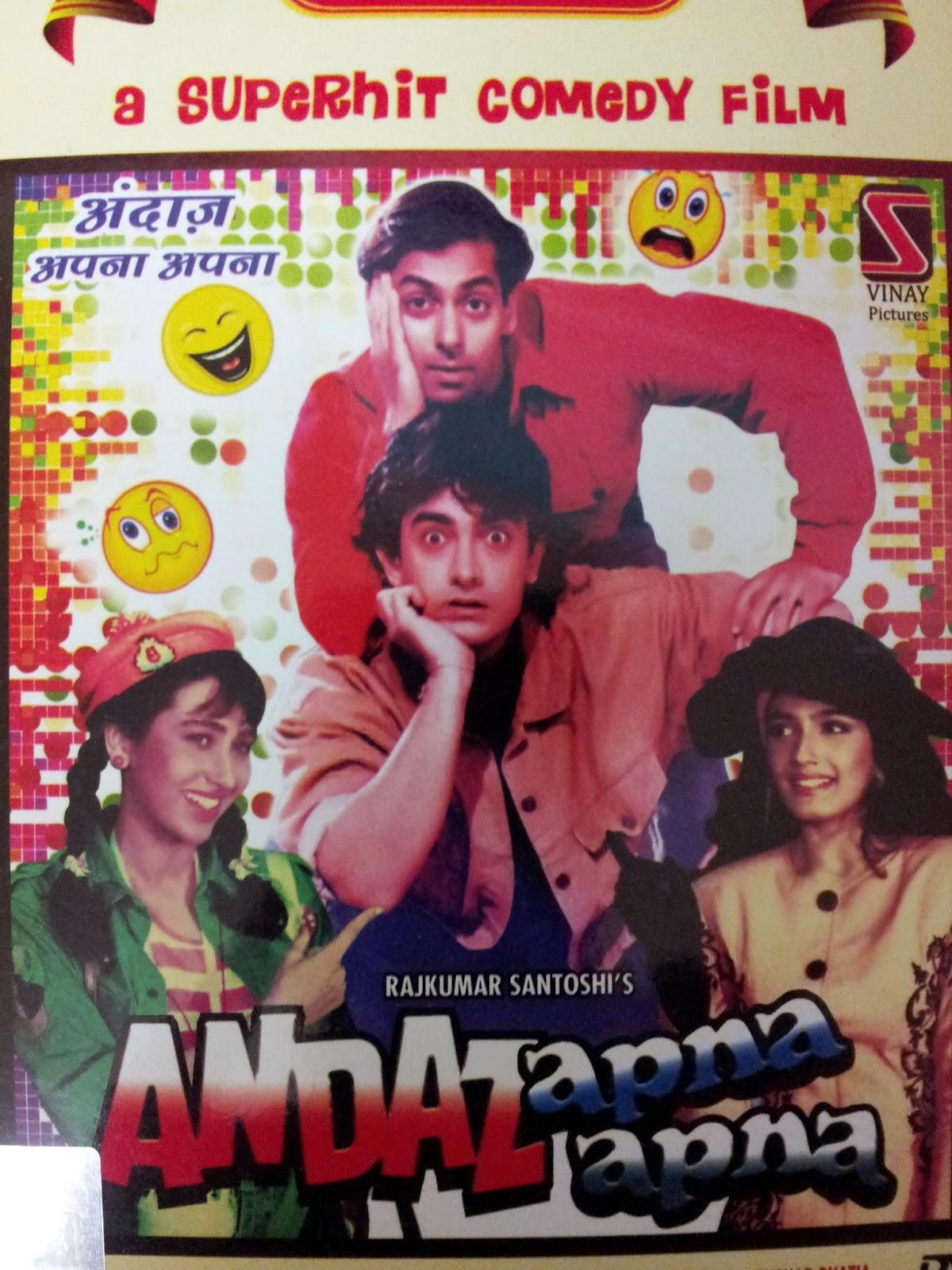 Andaz apna apna photos Cool and Funny WhatsApp Group Names for Friends