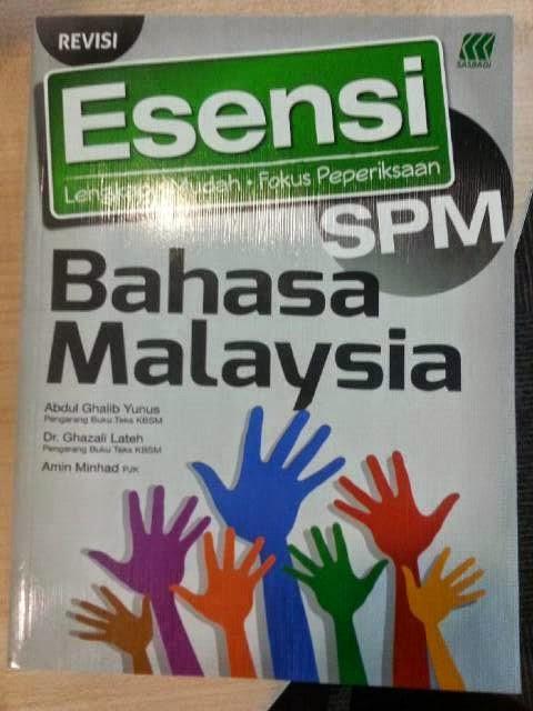Buku Esensi Bahasa Malaysia SPM