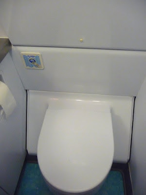 Toilets on Boeing 747 - Cathay Pacific
