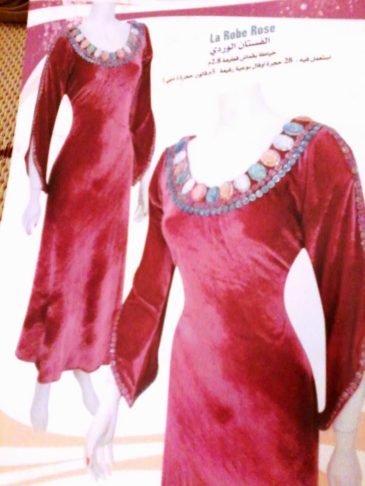 القنادر عصرية القطيفة من مجلة لميس lamisse للخياطة –  بالصور فساتين جديد مجلات خياطة جزائرية Anikanet1