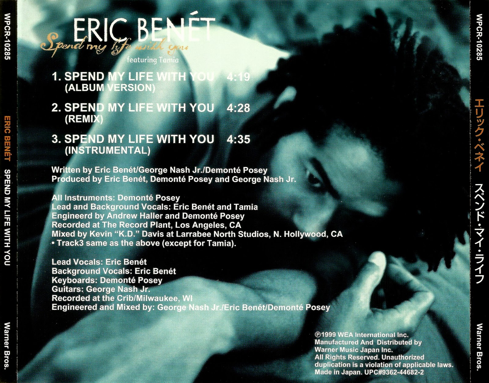 Eric Benet Karaoke MP3 - karaoke-version.com