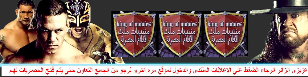 مدونه شو عرب