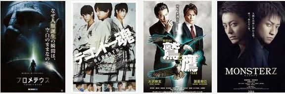 film hampir setiap minggu industri perfilman jepang merilis film