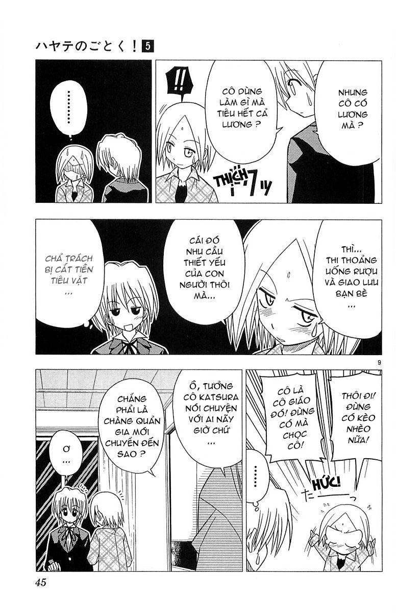 Hayate No Gotoku! trang 9