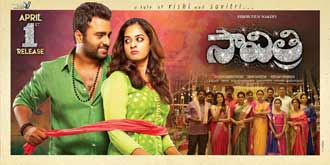 Savitri 2017 Hindi Dubbed Movie Download WEB HD 720p at xcharge.net