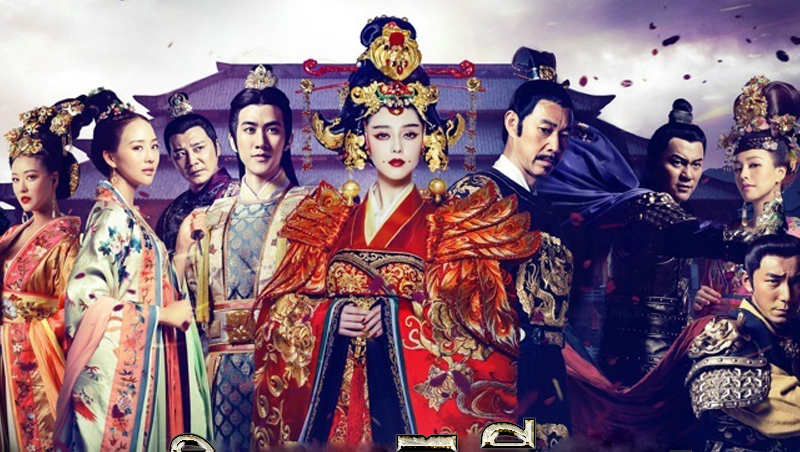 Výsledok vyhľadávania obrázkov pre dopyt empress of china
