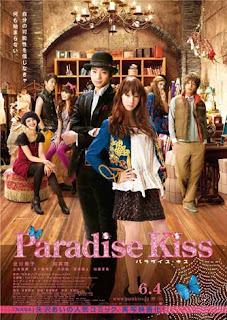Paradise Kiss Live Action