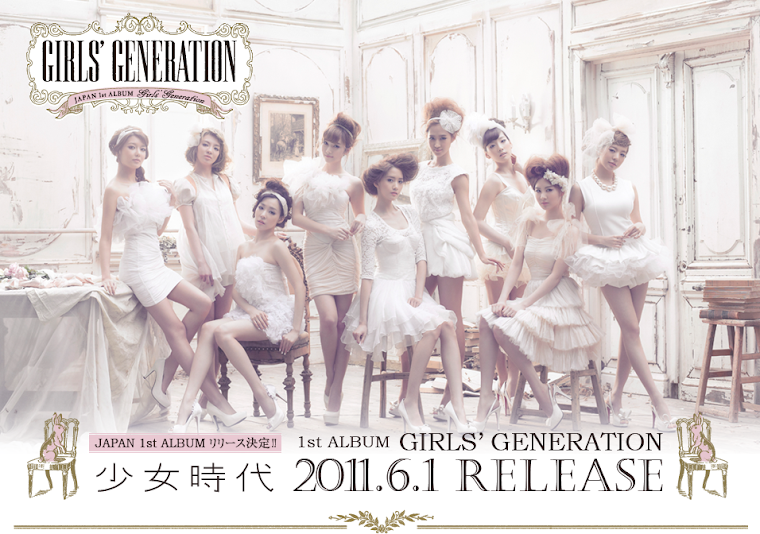 "Japan 1st album ""Girls' Generation"""
