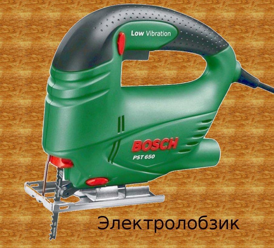 Электролобзик Bosch