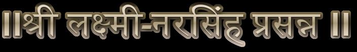 Dandwate Guruji's Site