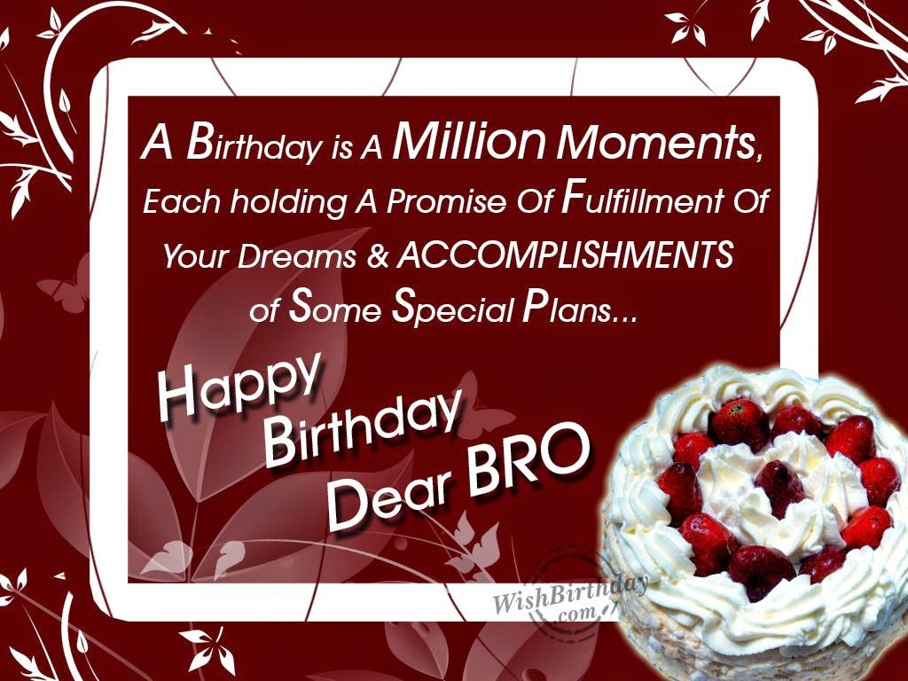 Fogoma checki birthday wishes elder brother birthday wishes elder brother kristyandbryce Image collections
