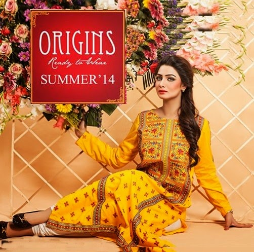 Origins Summer Collection'14