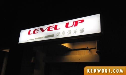 kuching level up gym