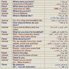 محادثات انجليزية - كتابي أنيسي