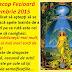 Horoscop Fecioară septembrie 2015