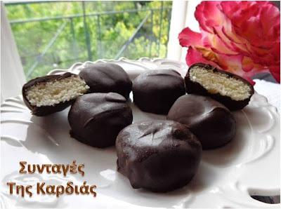 Σοκολατάκια τύπου bounty
