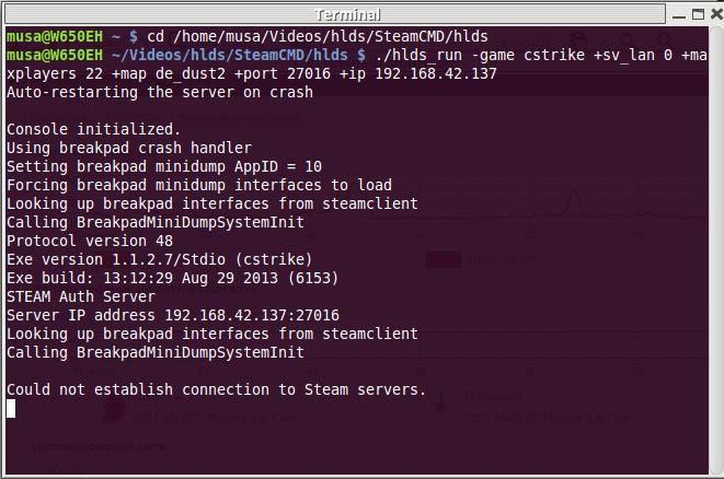 Как сделать свой сервер для кс го