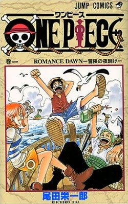 One Piece (345 juta copy)