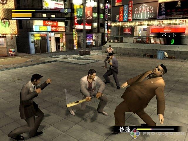pc yakuza download free 1 game