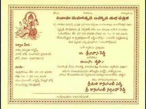 Wedding and Jewellery: wedding invitation wording samples in kannada
