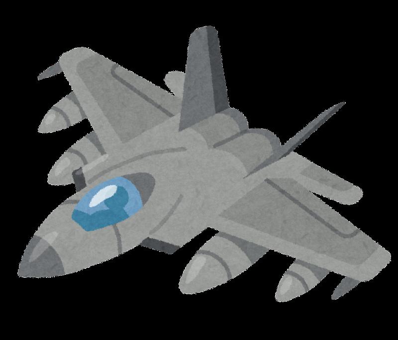 戦闘機の画像 p1_11