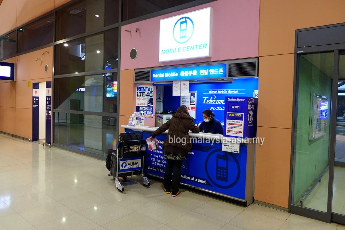 Japan Sim Card and Mobile Center at Kansai Airport