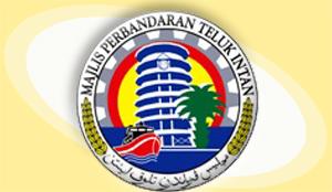 Jawatan Kosong di Majlis Perbandaran Teluk Intan http://mehkerja.blogspot.com/
