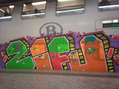 Zifu graffiti