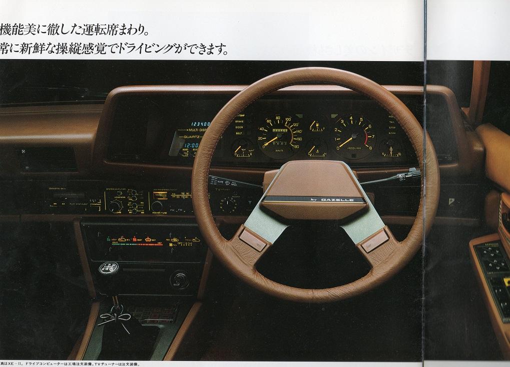 Nissan Silvia, Gazelle, 200SX, S110, JDM, japoński sportowy samochód, zdjęcia, fotki, 日本車, スポーツカー, 日産, シルビア, ガゼール, wnętrze