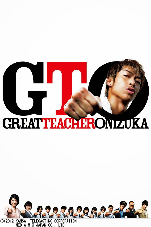 The poster for GTO, featuring Onizuka, his assistant teacher, students, and friends, all air-fistbumping.