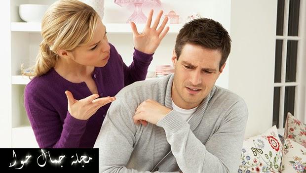 ١٠ أسرار تحقق لكِ السعادة الزوجية happy marriage secrets
