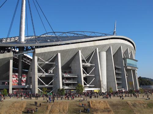 Toyota Stadium, Toyota City.