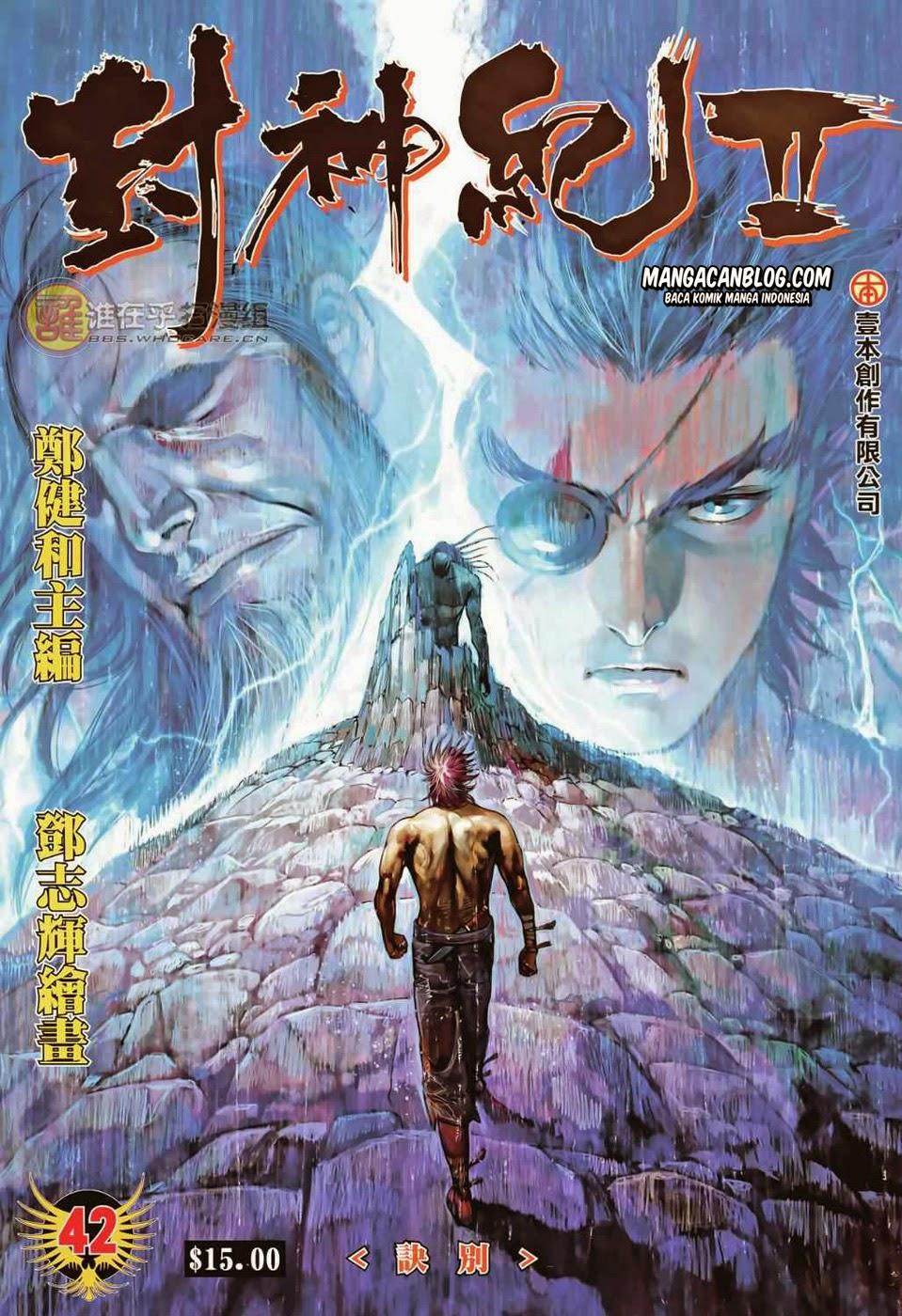 Dilarang COPAS - situs resmi www.mangacanblog.com - Komik feng shen ji 2 042 - perpisahan 43 Indonesia feng shen ji 2 042 - perpisahan Terbaru |Baca Manga Komik Indonesia|Mangacan